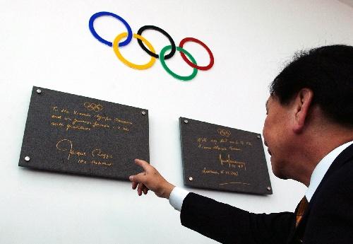 图文:奥林匹克网球中心 奥林匹克博物馆纷落成