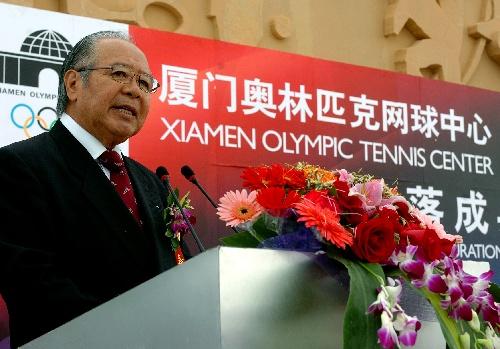 图文:奥林匹克博物馆落成 领导开馆仪式的讲话