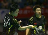 图文:中国羽球赛高��/赵婷婷夺冠 杜婧巧妙发球
