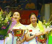 图文:中国羽毛球公开赛落幕 收获男单冷失女单
