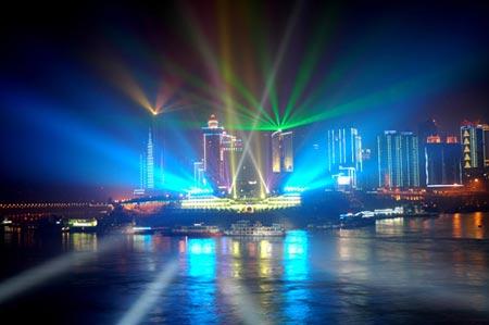 资料图:重庆夜景 来源:华龙网
