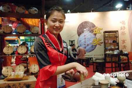 广州茶博会品牌将移澳门 春秋季在穗澳举行