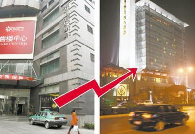 左图为原定的西安戴斯大酒店,右图为西安香格里拉大酒店。