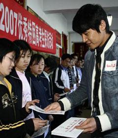 《时尚芭莎》杂志申请中国慈善日建议书