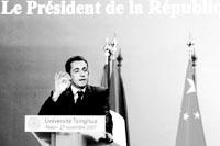 法国总统萨科齐昨在清华演讲。郭海军/摄