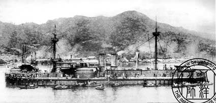 曾访日的中国镇远舰,海战后被俘,编入日本舰队。