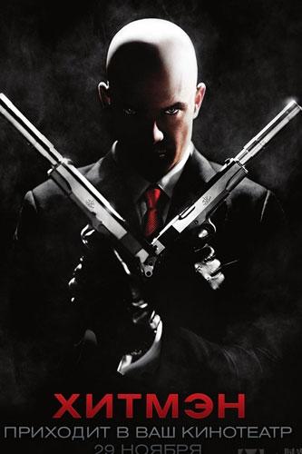 《杀手:代号47》预告海报-搜狐娱乐