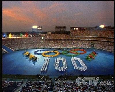 亚特兰大奥运会开幕式