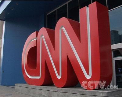 美国CNN总部