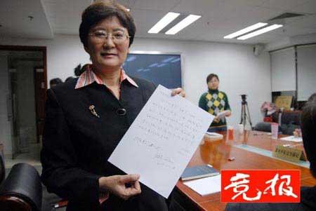 邓小虹出示医院为孕妇免费治疗的证明。