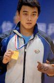 图文:[乒乓球]王皓4-1马龙 又拿到一个冠军