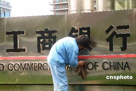 中国工商银行独资金融租赁有限公司开业