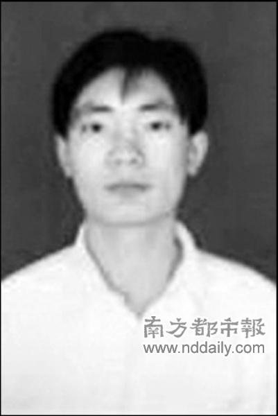 崔泽建身份证号码_悬赏:看清这些面孔 举报一个奖五千元(组图)-搜狐广东