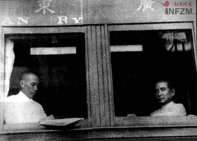 图为蒋介石与孙中山在广东