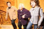 图文:田亮叶一茜婚礼现场 奶奶在搀扶下到场
