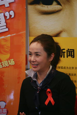预防艾滋病宣传员蒋雯丽