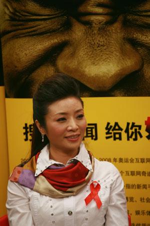 预防艾滋病宣传员李丹阳