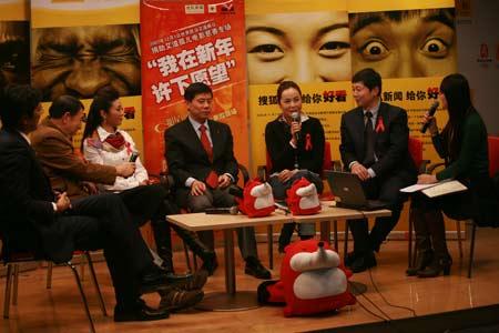 卫生部官员、蒋雯丽、李丹阳做客搜狐