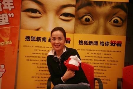 预防艾滋宣传员蒋雯丽做客搜狐
