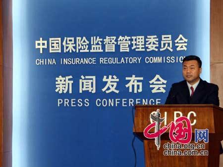 今天上午,中国保监会就三季度保险业改革发展情况举行定时定点新闻发布会。