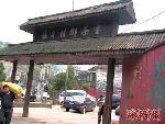 黄山下,直奔杭州