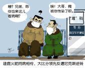 NBA漫画:姚明易建联同