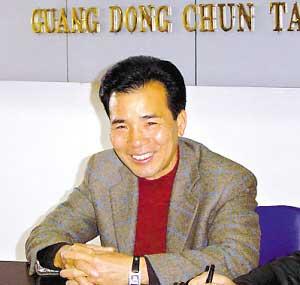 """曾担任阳江市人大代表的""""卤味钦""""林国钦。"""