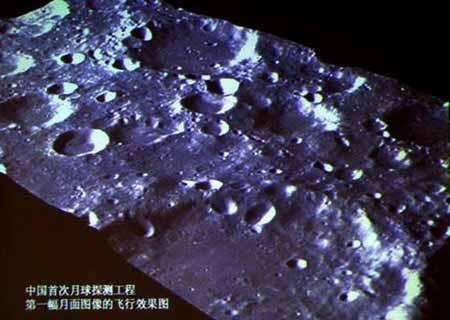中国首次月球探测工程第一幅月面图像的飞行效果图