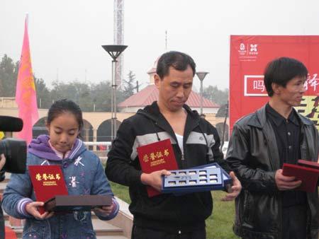 图文:《赢奥运门票争霸王中王》 获奖选手在看台