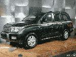 一汽丰田兰德酷路泽上市 售65.5-83.5万