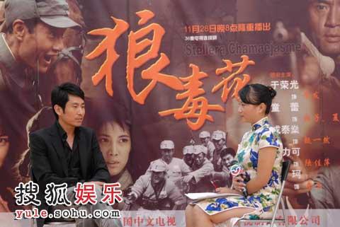 成泰燊在美国接受采访