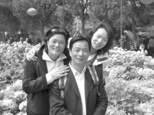 陈中和她的父母