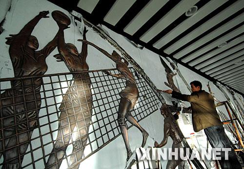图文:首都体育馆改扩建竣工 给浮雕帖保护膜