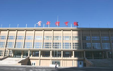 图文:首都体育馆改造竣工 从南面看首都体育馆