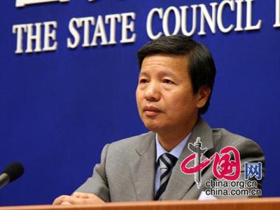 国家林业局野生动物保护司司长卓榕生