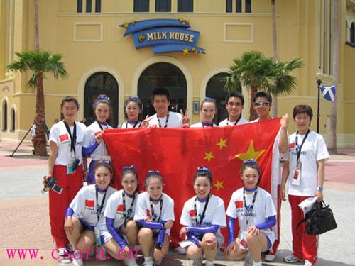 全明星啦啦队锦标赛各队巡礼-山东师范大学