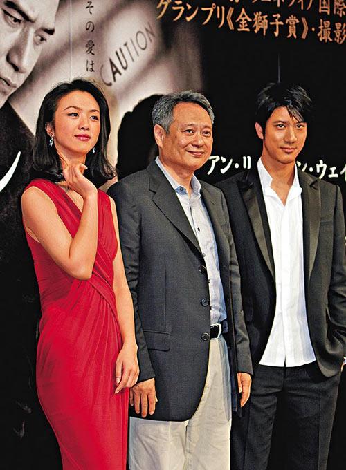 《色,戒》明年2月在日本上映,李安拉汤唯和王力宏先行赴日本举行记者招待会