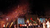 图文:2007射击亚锦赛开幕式精彩 缤纷开幕表演
