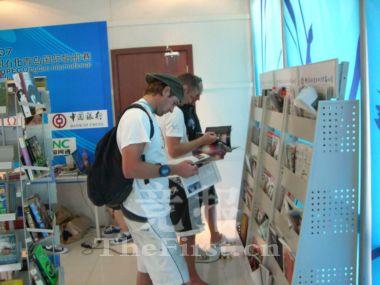 2008年奥运会书报亭一共设置9处,其中一处设在青岛奥帆赛运动员中心。
