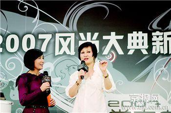 靳羽西女士出席活动