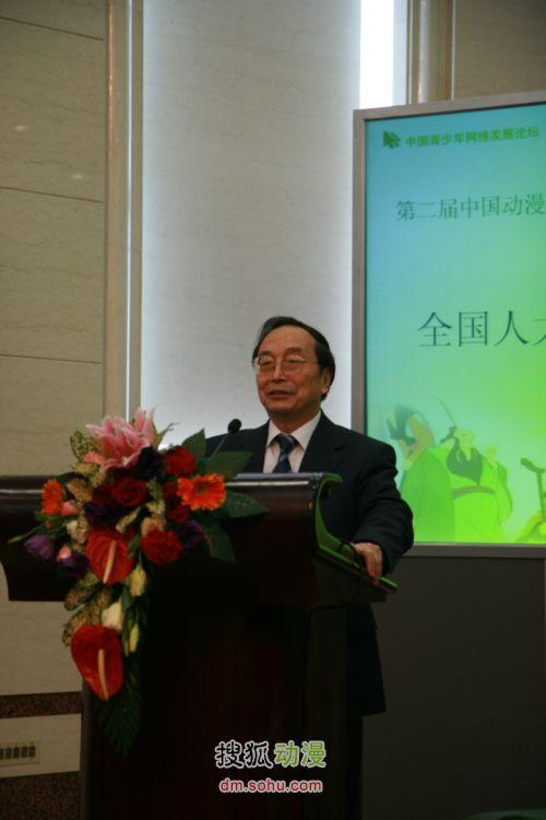 全国人大常委会委员长蒋正华