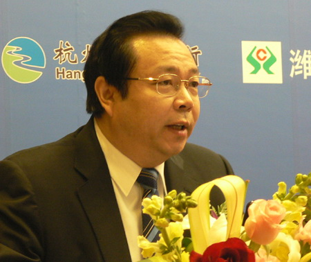 开幕式主持人 中国银监会办公厅主任赖小民