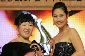 图文:韩国女子职业高尔夫大奖 获奖者各有风韵