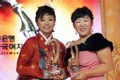 图文:07韩国女子职业高尔夫大奖 获奖选手合影