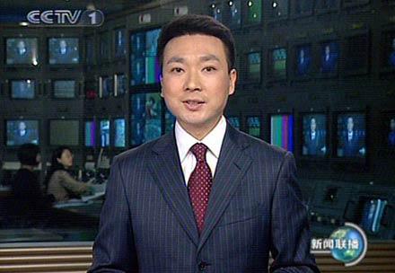 央视男主播康辉