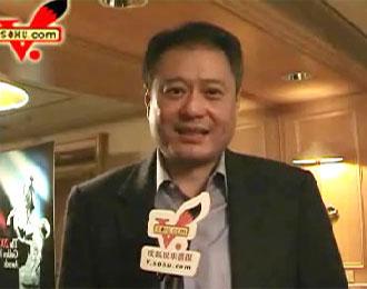 《色戒》完胜 李安接受专访感谢搜狐网友关心