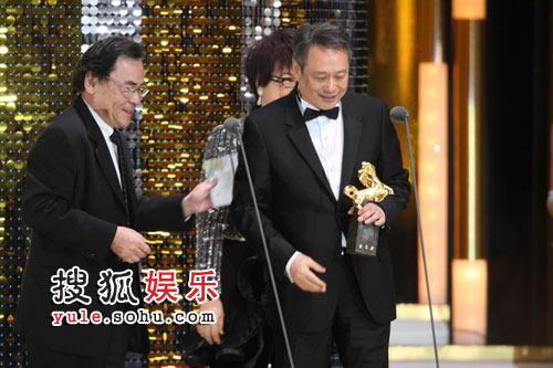 图:44届金马颁奖礼 李安感言