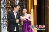 组图:44届金马颁奖礼 陈冲爆冷金马影后