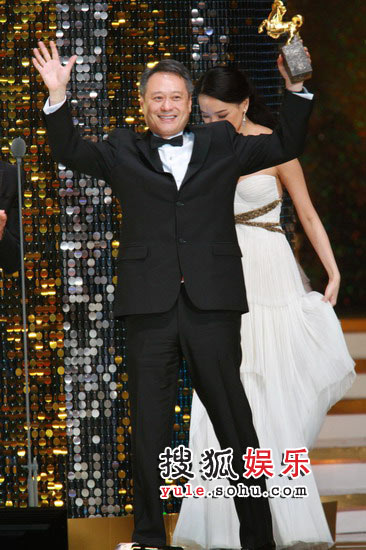 图:44届金马颁奖礼  李安过获得最佳导演奖1