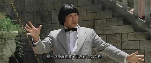 资料图片: 洪金宝电影剧照7